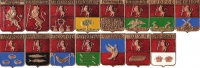 Комплект значков «Гербы городов Владимирской губернии» (15 штук) (Владимирская)