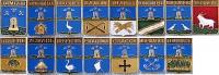 Комплект значков «Гербы городов Тамбовской губерния» (15 штук) (Тамбов)