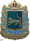 Шемахинская губерния