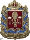 Радомская губерния