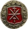 Тула (древний герб (пуговицы))