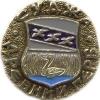 Суджа (древний герб (пуговицы))