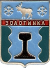 """Золотинка (серия """"Города Якутии"""" (080))"""