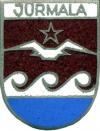 Jurmala (Латвийская советская) - разнокрас