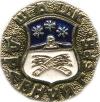 Шацк (древний герб (пуговицы))