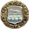 Стерлитамак (древний герб (пуговицы))