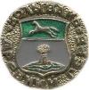 Колывань (древний герб (пуговицы))