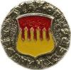 Зубцов (древний герб (пуговицы))
