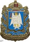 Киевская губерния