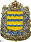 Минская губерния
