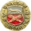 Белебей (древний герб (пуговицы))