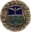 Балашов (древний герб (пуговицы))