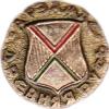 Арзамас (Древняя Русь (пуговицы))