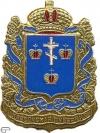 Херсонская губерния