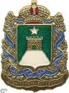 Ставропольская губерния_1878