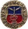 Кузнецк (древний герб (пуговицы))