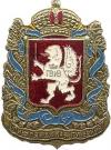 Лифляндская губерния