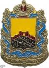 Дербентская губерния