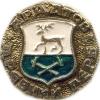 Ардатов (древний герб (пуговицы))