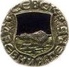 Севск (древний герб (пуговицы))
