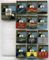 """Грузино-Имеретинская губерния - полный комплект (12+1 заглавный) Серия """"Российская империя на цанге, тяж. металл, цанга"""