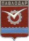 Павлодар (две волны)