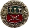 Мокшан (древний герб (пуговицы))
