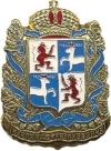 Курляндская губерния