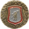 Малоярославец (древний герб (пуговицы))