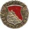 Воронеж (древний герб (пуговицы))