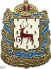 Седлецкая губерния