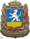 Закаспийская область_1890