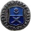Белозерск (Северное ожерелье (пуговицы))