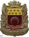 Семиреченская область_1878