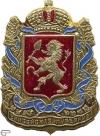 Енисейская губерния