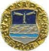 Аткарск (древний герб (пуговицы))