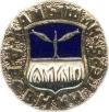 Камышин (древний герб (пуговицы))
