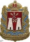 Плоцкая губерния