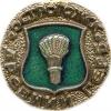 Острогожск (древний герб (пуговицы))