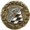 Данилов (древний герб (пуговицы))