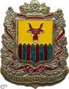 Забайкальская область