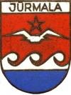 Jurmala (Латвийская советская)