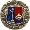 Кронштадт (древний герб (пуговицы))