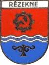 Rezekne (Латвийская советская)