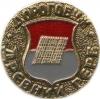 Дорогобуж (древний герб (пуговицы))