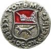 Тотьма (Северное ожерелье (пуговицы))