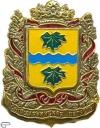 Сыр-Дарьинская область