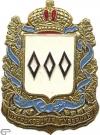 Петроковская губерния