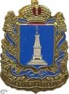Ковенская губерния