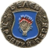 Белев (древний герб (пуговицы))
